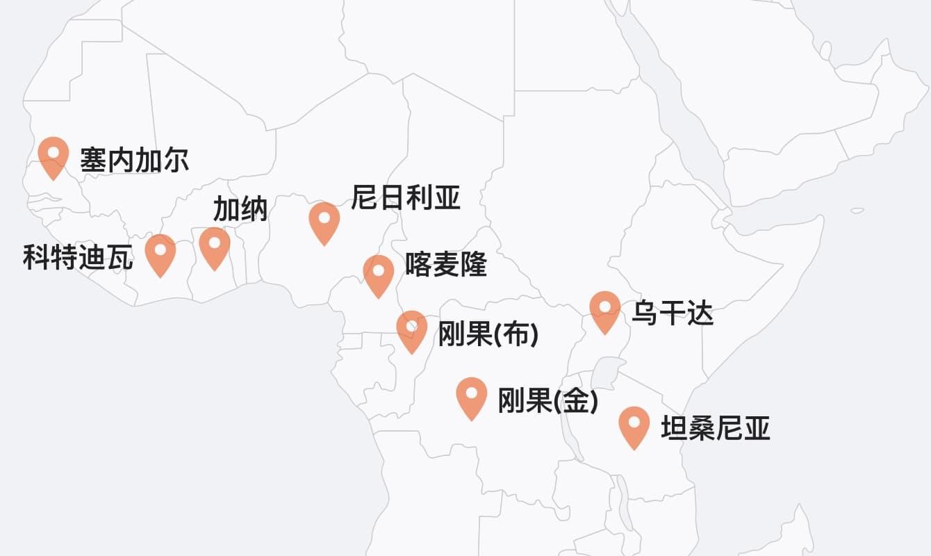 集酷(KiKUU)非洲市场地图有加纳,尼日利亚,喀麦隆,刚果,乌干达,科特迪瓦,坦桑尼亚,塞内加尔